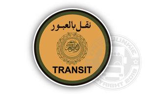 ARABIC TRANSIT - FULL PRINT STICKER